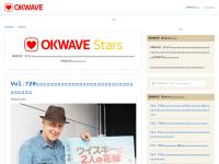 OKWAVE Stars