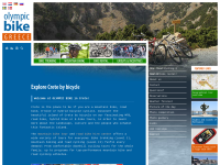 Olympic Bike, Rethymnon
