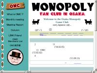 大阪モノポリークラブ