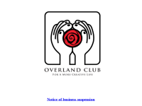 Over Land Club