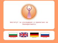 Institut für Erforschung und Anwendung der Paneurhythmie