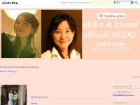 あっこ&ひろみオフィシャルブログ