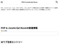 PHP & JavaScript Room