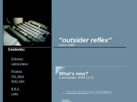 Outsider Reflex - XUL Apps
