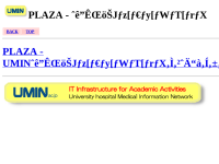 Japanese Association for Acute Medicine (JAAM)