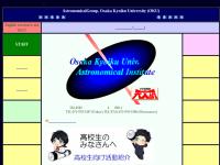 大阪教育大学教育学部天文学研究室
