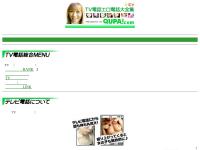 QUPA.com