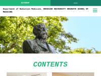 北海道大学大学院医学研究科放射線医学分野