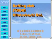 Strom Online