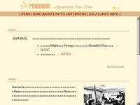 Reamonn Japanese Fan Site