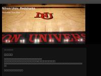 日本大学バスケットボール部