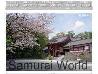 Samurai World