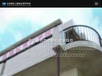 日商簿記三鷹福祉専門学校