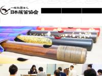 日本篠笛協会