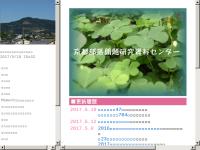 京都部落問題研究資料センター: 図書情報