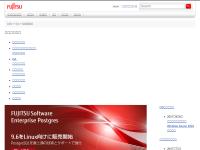 セキュリティウェブサイト