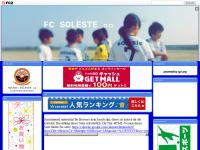 FC soleste 唐津 Oceans