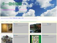北海道陶芸作家協会