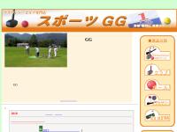 高橋スポーツ