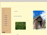 高丘ルーテル・キリスト教会