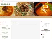 坦々麺ブログ