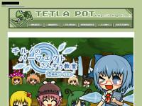 Tetla Pot
