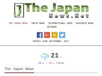 Japan News.net