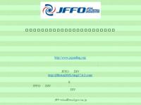 日本フラッグフットボール協会東海ディビジョン
