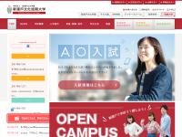 東京文化短期大学