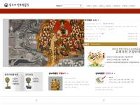 通度寺聖宝博物館