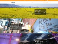 釜山広域市文化観光情報サイト