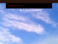 金光教上野芝教会