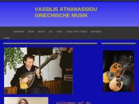 Athanassiou, Vassilis