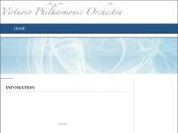 ヴィルトーゾ・フィルハーモニー管弦楽団