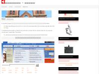 ベトナム語大辞典