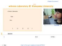 w3voice Laboratory