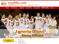 長崎県立長崎西高等学校男子バスケットボール部
