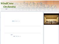 ウインドクルーオーケストラ