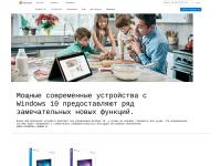 Prüfliste zur Sicherheit für Windows 7