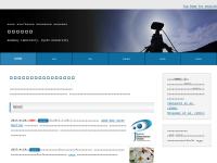 京都大学理学部地球物理学教室測地学講座