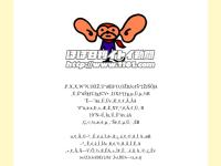 吉田戦車エハイクの世界。