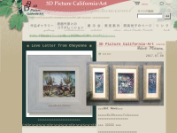 3D Picture California Art