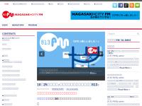長崎シティ FM