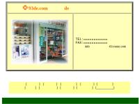宮川薬局西支店