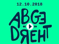 Sulzbach-Rosenberg, Filmfest Abgedreht