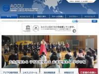 ユネスコ・アジア文化センター - ライブラリー