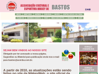 バストス日系文化体育協会