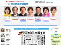 日本共産党足立区議団