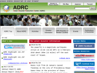 Asian Disaster Reduction Center (ADRC)