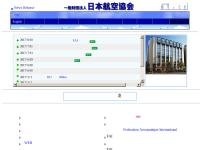 日本航空協会 : マイクロライトエアクラフト